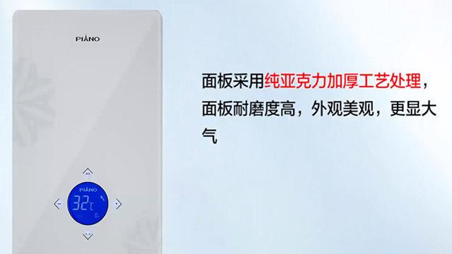 世界热水器品牌_视频中心-皮阿诺热水器